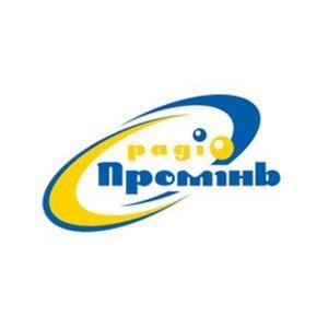 Fiche de la radio Радіо Промінь