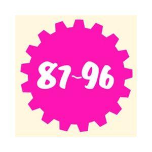 Fiche de la radio 87-96