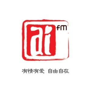 Fiche de la radio Ai FM