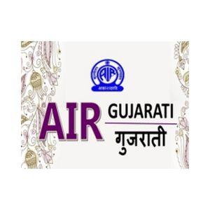 Fiche de la radio AIR Gujarati