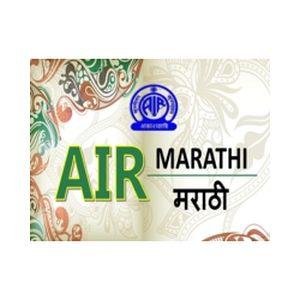Fiche de la radio AIR Marathi