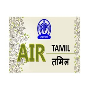 Fiche de la radio AIR Tamil