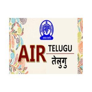 Fiche de la radio AIR Telugu