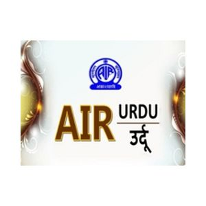 Fiche de la radio AIR Urdu