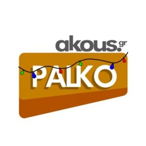 Fiche de la radio Akous. Πάλκο