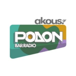 Fiche de la radio Akous. Ρόδον