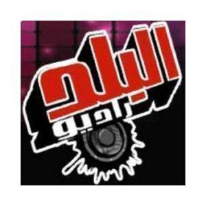 Fiche de la radio Al Balad 95.6 et 105.2 FM