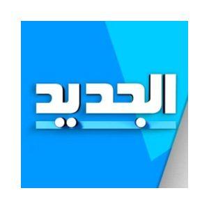 Fiche de la radio Al Jadeed