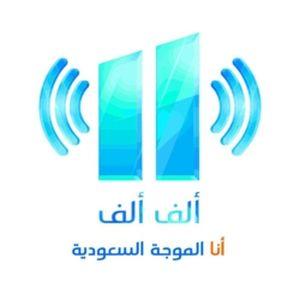 Fiche de la radio Alif Alif FM