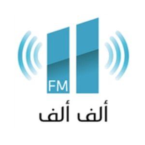 Fiche de la radio Alif Alif