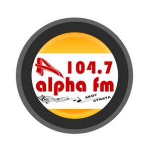 Fiche de la radio Alpha FM 104.7