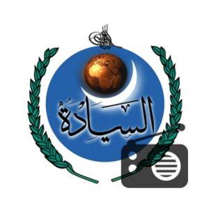 Fiche de la radio ۩ السيادة ۩