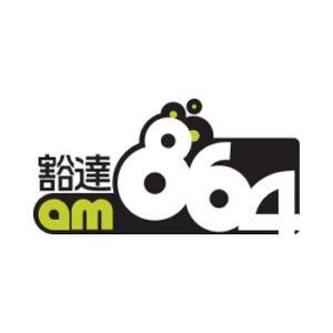 Fiche de la radio Am864
