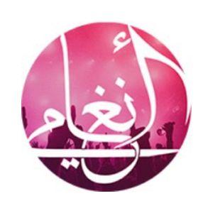 Fiche de la radio Angamy – Arabic Music