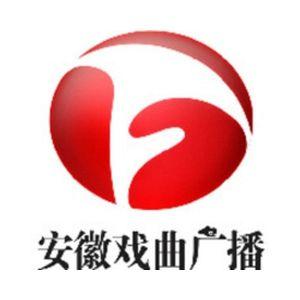 Fiche de la radio 安徽戏曲广播 – Anhui Opera Radio
