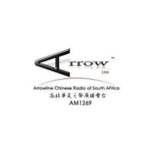 Fiche de la radio Arrowline Chinese Radio
