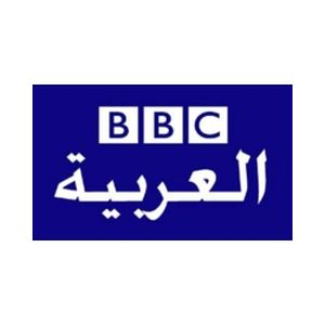 Fiche de la radio BBC World Service Arabic