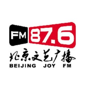 Fiche de la radio 北京文艺广播 – Beijing Arts radio