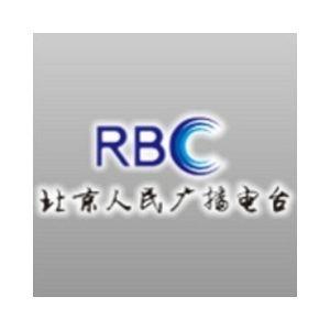 Fiche de la radio 北京戏曲曲艺 – Beijing Chinese Opera