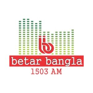 Fiche de la radio Betar Bangla