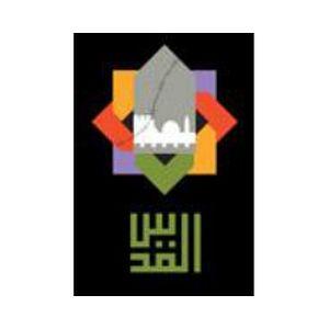Fiche de la radio Bethlehem 2000 89.6 FM