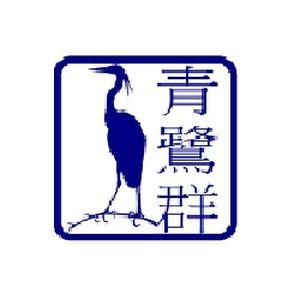 Fiche de la radio Blue Heron Radio