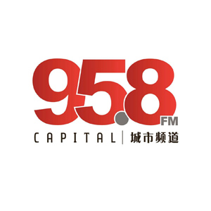 Fiche de la radio Capital 95.8 FM