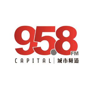 Fiche de la radio Capital 95.8 FM