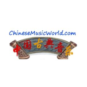 Fiche de la radio 中国古典音乐在线 – Chinese Classical Music