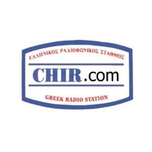 Fiche de la radio CHIR