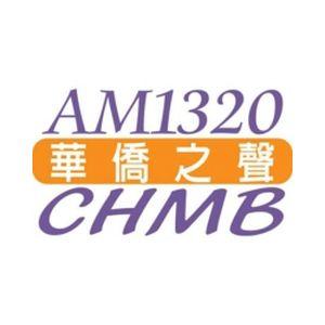 Fiche de la radio CHMB AM1320