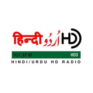 Fiche de la radio CJSA HD3 CMR Desi Music Joint