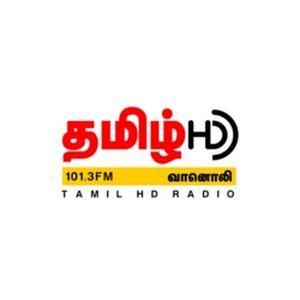 Fiche de la radio CMR Tamil HD