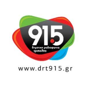 Fiche de la radio Δημοτικό Τρίπολης 91,5