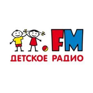 Fiche de la radio Детское Радио