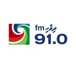 Fiche de la radio Dhivehi FM