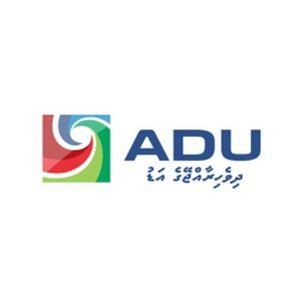 Fiche de la radio Dhivehi Raajjeyge adu