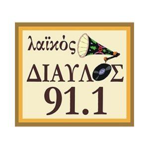 Fiche de la radio Δίαυλος 91,1