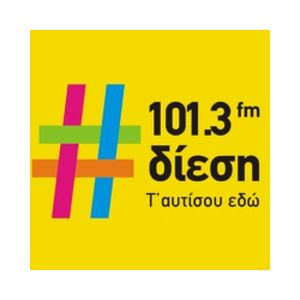 Fiche de la radio Δίεση 101.3 FM