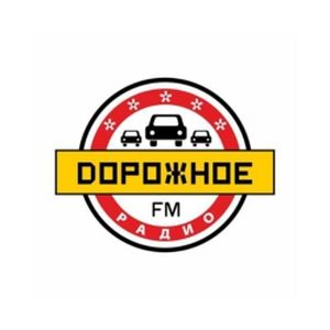 Fiche de la radio Дорожное радио