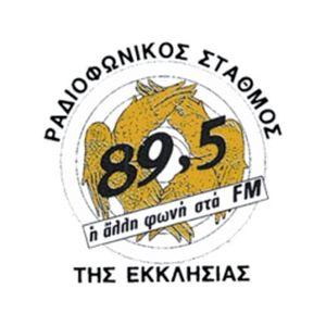 Fiche de la radio Εκκλησία της Ελλάδος 89,5
