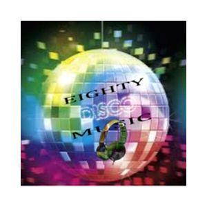 Fiche de la radio Eighty music web
