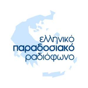 Fiche de la radio Ελληνικό Παραδοσιακό