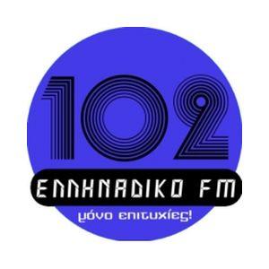 Fiche de la radio Ellinadiko FM