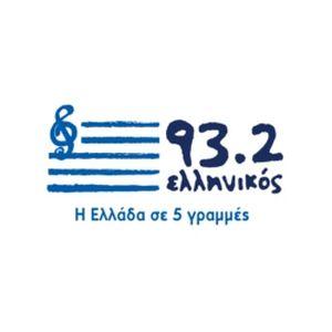 Fiche de la radio 93.2 ελληνικός
