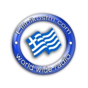 Fiche de la radio Ελληνικός FM
