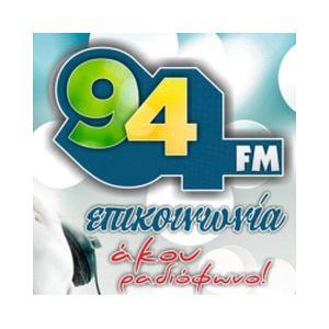 Fiche de la radio Επικοινωνια 94FM