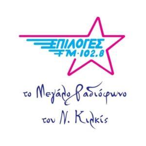 Fiche de la radio Επιλογές FM 102.8