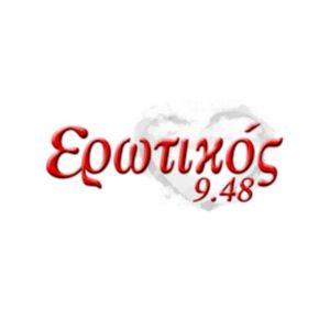 Fiche de la radio Ερωτικός 948