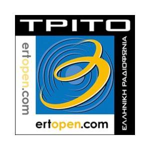 Fiche de la radio Τρίτο Πρόγραμμα 90,9 – EPT